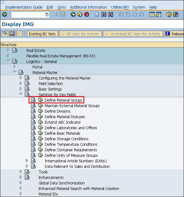 Группы материалов SAP