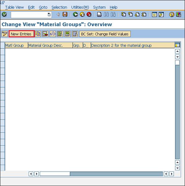 Группы материалов SAP Новая запись