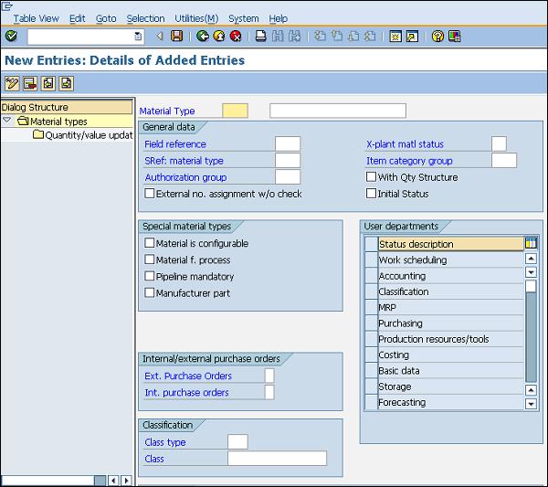 Детали ввода типов материалов SAP