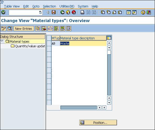 Виды материалов SAP Новая запись