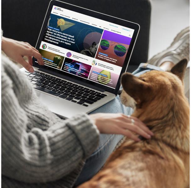 Онлайн Курс Маркетинг Старт в SMM Image