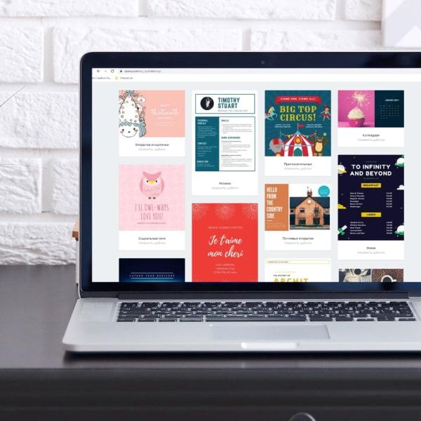 Онлайн Курс Дизайн и UX Основы графического дизайна c Canva Image