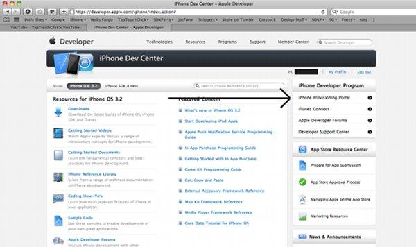 Профиль обеспечения iPhone