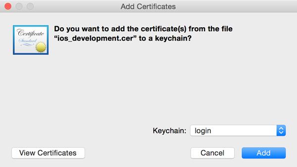 Добавление сертификата в связку ключей входа